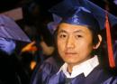 Graduation, 1994